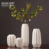 花瓶 白色陶瓷花瓶擺件 現代創意時尚插花干花器 餐桌客廳家居裝飾品-凡屋FC