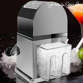 酒吧靈魂錫合金手動碎冰機手搖碎冰機冰沙機刨冰機碎冰機 igo 樂活生活館