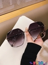 太陽眼鏡 2021年新款無框切邊太陽鏡潮氣質墨鏡女大臉顯瘦時尚眼鏡防紫外線寶貝計畫 上新