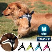 JohoE嚴選 寵物PU綿防水耐用3D反光Y型一秒穿胸背帶M(4色)(MS0047M)