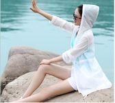 防曬衣女 夏季新款中長款超薄時尚寬松防曬衫休閒bf防曬服外套 至簡元素