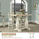 吧檯桌 餐桌 書桌 工作桌 索諾瑪 SO...