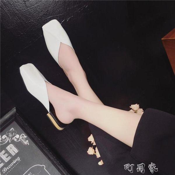 方頭復古奶奶鞋女春秋季韓版平底淺口單鞋豆豆半涼拖鞋子 盯目家