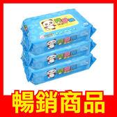 適膚克林 濕紙巾86抽( 3包/袋)【躍獅】