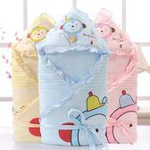 新生兒保暖加厚抱被初生嬰兒純棉印花包被寶寶小被子防踢被秋冬季