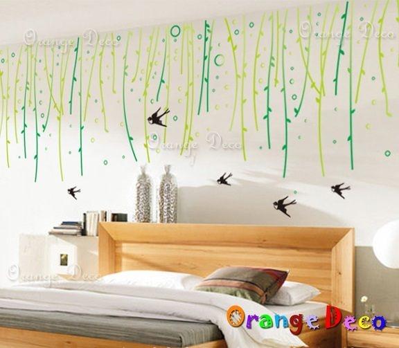 壁貼【橘果設計】柳燕 DIY組合壁貼/牆貼/壁紙/客廳臥室浴室幼稚園室內設計裝潢
