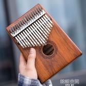 卡林巴琴拇指琴17音手指鋼琴初學者kalimba琴不用學就會的樂器