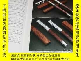 二手書博民逛書店Rare罕見Fountain Pen Museum Book from japan japanese[617]-日