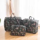 花草系列大容量棉被收納袋(中) 旅行行李袋 防塵 防髒 滌綸 防水 防潮【P514】MY COLOR