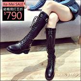 克妹Ke-Mei【ZT49337】歐美時尚街拍釘釦馬甲綁帶皮釦軍風長靴