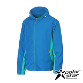 PolarStar 中性 休閒抗UV連帽外套  防曬外套休閒外套吸濕排汗外套登山健走路跑外套- P17107 『海藍』