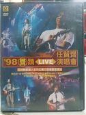 挖寶二手片-L16-038-正版DVD*電影【任賢齊 98齊蹟LIVE演唱會】-