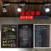 創意咖啡館小黑板店鋪用餐廳吧台價目表廣告菜單展示牌小黑板掛式 LX