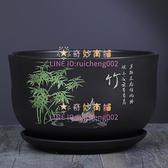 花盆 陶瓷托盤紫砂釉多肉陽臺室內綠植蘭花吊蘭粗淘盆【奇妙商舖】