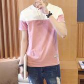 2018夏季新款短袖t恤男士韓版潮流粉色修身上衣服純棉丅半袖男裝 依凡卡時尚