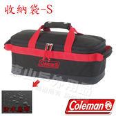 Coleman CM-33522 多功能收納袋-S 大空間/多功能收納袋/工具袋/裝備袋 露營配件收納袋 免運費