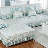 歐式沙發墊四季通用防滑坐墊子加厚北歐簡約全包萬能套罩蓋布靠揹  Cocoa