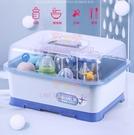 收納箱防塵寶寶瀝水置物架餐具輔食收納盒大號帶蓋嬰兒用品【聚可愛】