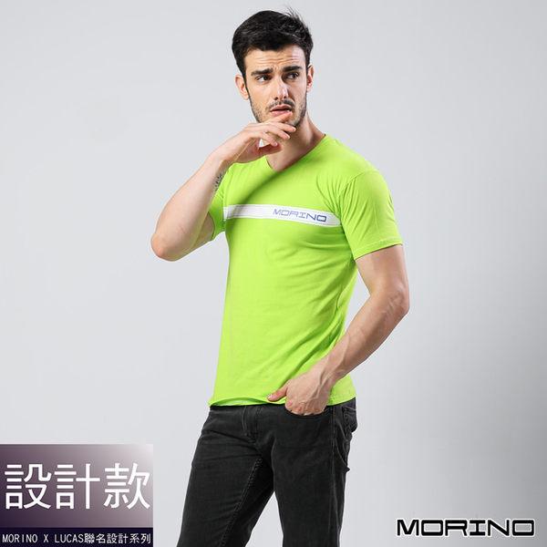 【MORINOxLUCAS設計師聯名】時尚型男短袖衫 青蘋色