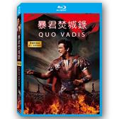 新動國際【暴君焚城錄Quo Vadis】-雙碟版 (BD+高畫質DVD)