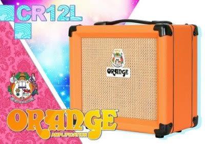 【小麥老師 樂器館】加贈導線!!ORANGE CR12L 12瓦 電吉他 音箱 保固一年 電吉他音箱
