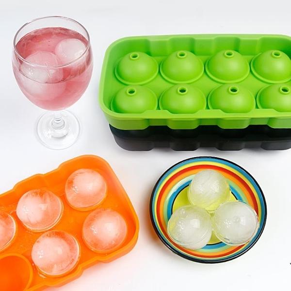 食品級矽膠冰球模具水信玄冰威士卡圓形做冰塊的模具大冰球制冰盒