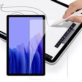 CITY for 三星 Samsung Galaxy Tab A7 2020 10.4吋 T500/T505/T507 專用版9H鋼化玻璃保護貼