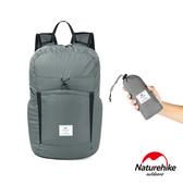 Naturehike 升級加大版 25L云雁輕量防水摺疊後背包 攻頂包灰色