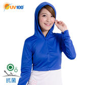 UV100 防曬俏麗短版連帽外套-女