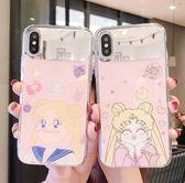 可愛美少女全包防摔蘋果11pro Max手機殼 日韓IPhone 11pro手機套 卡通動漫iphone 11保護套