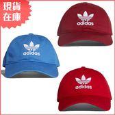★現貨在庫★ Adidas ORIGINALS TREFOIL CLASSIC 老帽 休閒 棉質 深紅 / 藍 / 亮紅【運動世界】