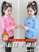 女童毛衣2020新款洋氣秋冬兒童裝套頭針織打底衫女孩線衣加絨加厚  (pink Q時尚女裝)