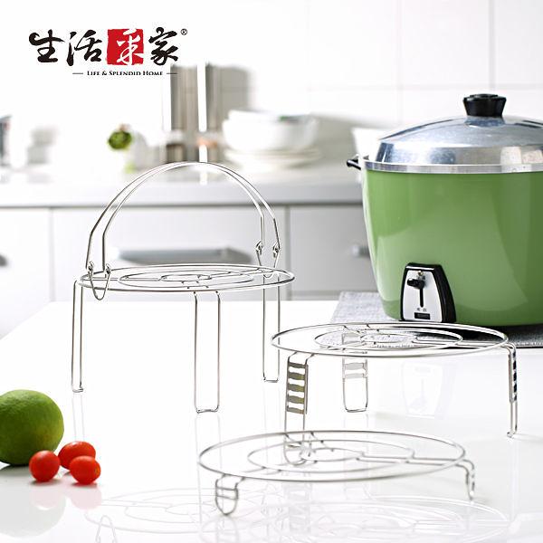 蒸架3件組 生活采家 台灣製304不鏽鋼 廚房用 適用10人份大同電鍋#27149