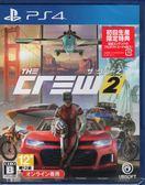現貨中 PS4遊戲 飆酷車神 2 動力世界 The Crew 2 日文日版【玩樂小熊】
