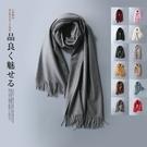 《澤米》歐洲原版羊毛圍巾 男女秋冬 新款 素色 情侶 圍巾 披肩 兩用 流蘇 保暖(全館任二件商品