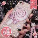 三星 A80 A70 A60 A50 A40S A30 S10 S9 S8 Note9 Note8 A9 A8 A7 棒棒糖 水鑽殼 手機殼 手工貼鑽
