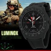 LUMINOX 雷明時 GMT 48mm/美軍指定碳纖錶/軍錶/5021.GN 現貨+排單 免運!