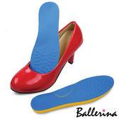 Ballerina-加厚柔軟按摩豆豆鞋墊(1對入)