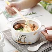陶瓷卡通餐 可愛便當飯盒食堂打飯陶瓷碗
