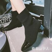 中筒靴 女2018秋冬新款尖頭粗跟中筒靴瘦瘦靴針織襪靴彈力靴中跟靴子 CP865【棉花糖伊人】