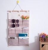 收納袋挂袋門後牆挂式多層布藝儲物袋宿舍壁挂式置物袋手機收納袋【限量85折】