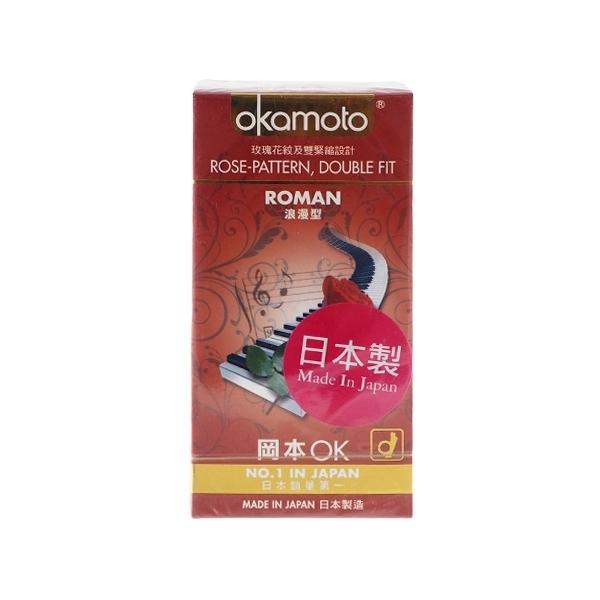 日本 okamoto 岡本 衛生套(浪漫型)10入【小三美日】保險套
