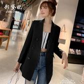 彩黛妃春夏新款韓版女裝時尚中長款修身西裝外套女士小西裝女 新年禮物