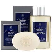 [御香坊BRONNLEY]海洋男士保濕清潔皂+海洋男士保濕潔膚乳
