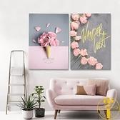 1副 客廳裝飾畫沙發背景墻粉色花卉掛畫臥室綠植壁畫【雲木雜貨】