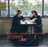 【停看聽音響唱片】【CD】鮑比達&蔡琴:遇見(UPM24KCD)