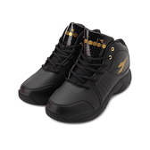 DIADORA 2E 皮面高筒籃球鞋 黑 DA9AMB7370 男鞋 鞋全家福