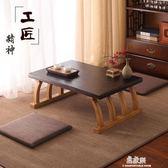 榻榻米茶几日式飄窗桌小茶几陽台迷你創意實木地台茶桌炕桌矮桌子YYS      易家樂