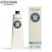 【南紡購物中心】【L occitane 歐舒丹】乳油木密集修護手膜霜 150ml