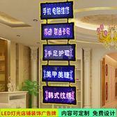熒光板紐繽LED七彩熒光板 可定制內容熒光黑板廣告牌燈箱銀光板發光廣告 喵小姐 igo